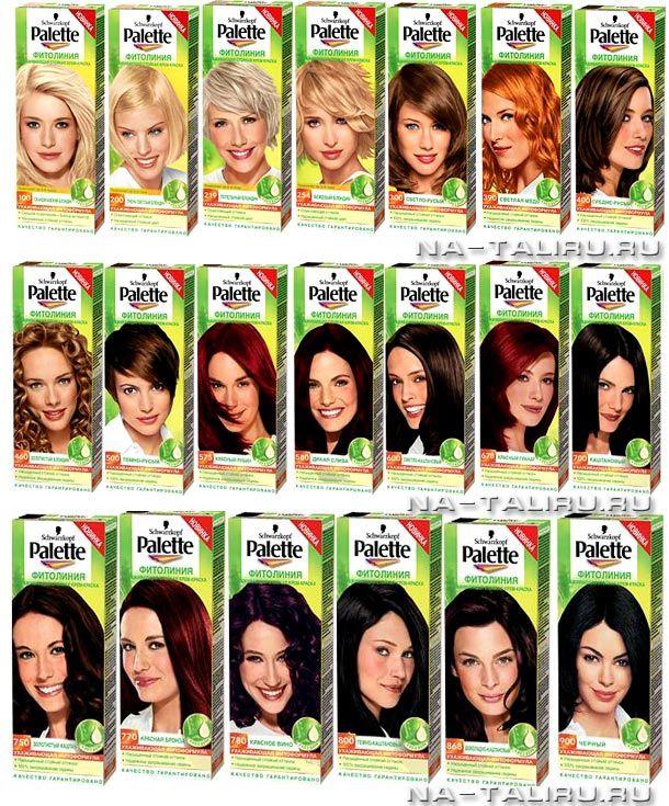 Краска для волос палет палитра отзывы